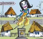 Было село Октябрьское, станет - Джексоновка