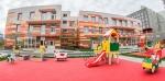 Детский сад Одинцово