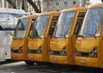 Хмельницкая область получила четыре школьных автобуса