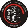 """Клуб Айкидо """"Кондэй"""" приглашает на занятия Айкидо.  Детские,  подростковые и взрослые группы.  Залы во всех районах г.  Киева."""
